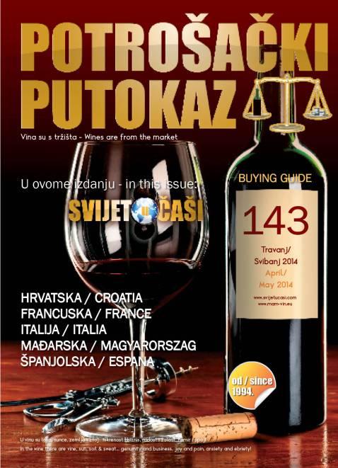 SUC143_putokaz_pocetna