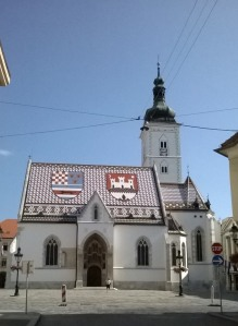 Dvorisca Crkva sv Marko Gornji grad