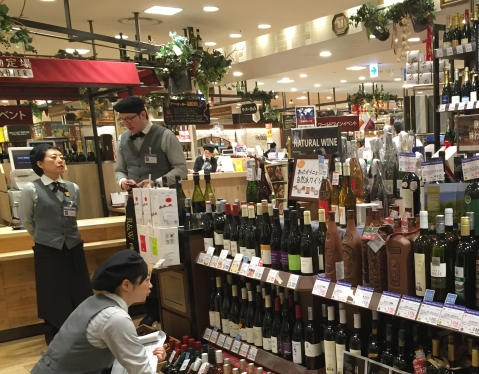 Hrvatska vina u trgovini u Japanu